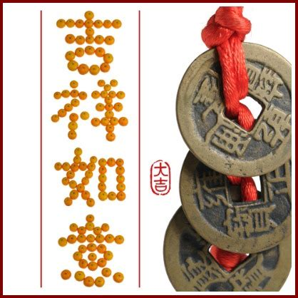 new year wishes quotes in mandarin new year greetings gong xi fa cai