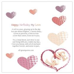 happy birthday my love animated free birthday cards to share