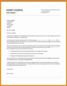 8 free cover letter exles budget template