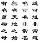 scrittura cinese lettere calligrafia cinese
