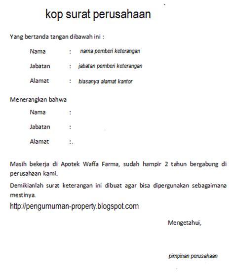 contoh surat referensi kerja info terbaru 2014 the knownledge