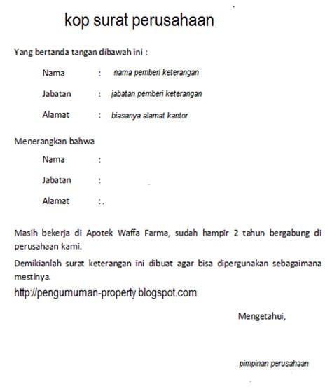 contoh surat tugas karyawan