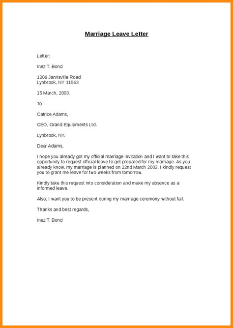certification of marriage letter 7 apply leave letter driver resume