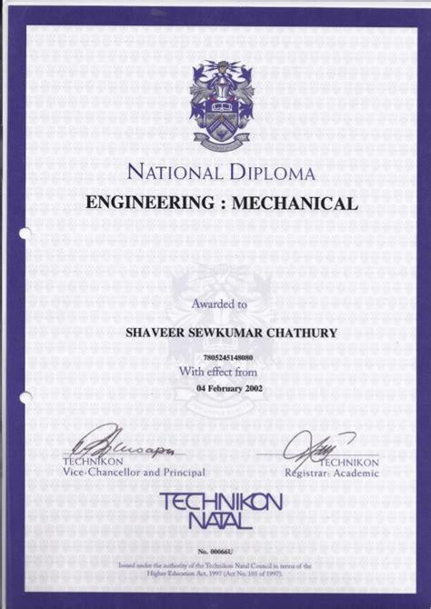 diploma certificate national diploma certificate