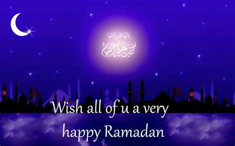 Ramadan Mubarok islamic hd wallpapers ramadan mubarak 2015 hd images