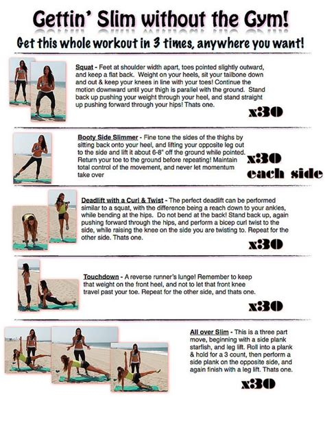 gettin slim without the tone it up printable workout
