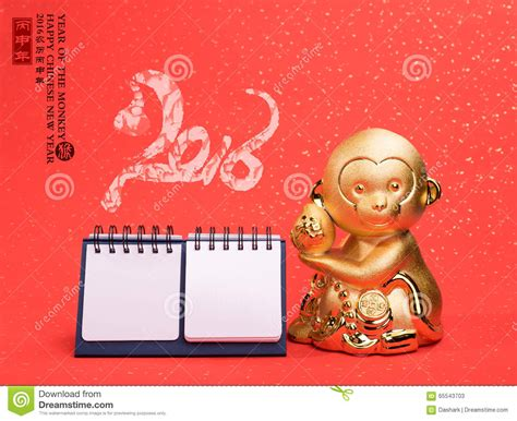 New Year Decoration Golden Monkey Stock Photo
