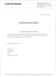 Authorization Letter Apply Electricity refrigeration mycom refrigeration india