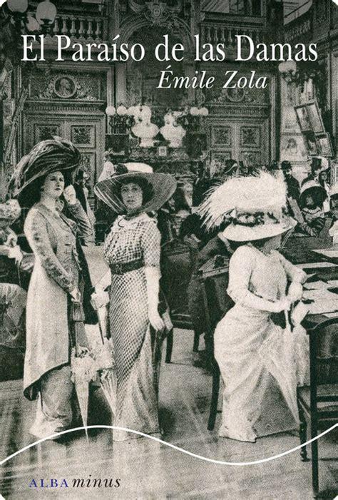 Theresa Emile Zola Original Hardcover libros sueltos el para 237 so de las damas 201 mile zola