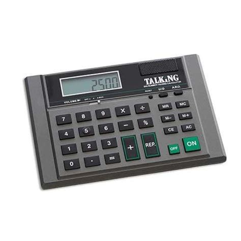 calculator jr pass 8 digit talking calculator kitchen in the uae see