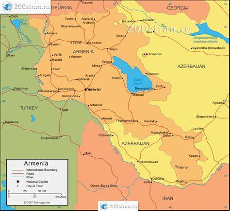 map of armenia armenia emblem and flag of armenia republic of armenia