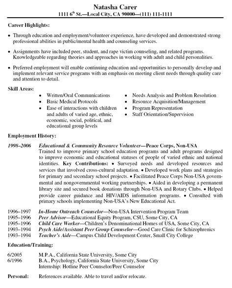 Resume Volunteer Work Section Cv Template Volunteer Work Http Webdesign14