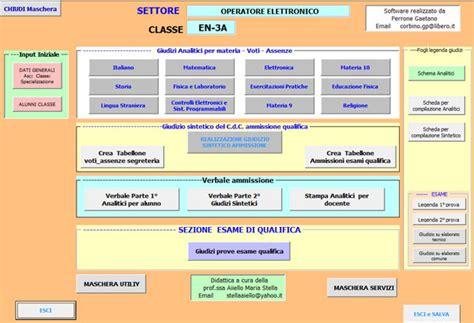 test ingresso informatica di base e s 169 software edscuola software didattico