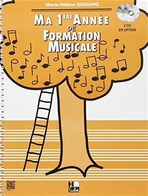 0043057462 exercices de formation musicale ma 1 232 re ann 233 e de formation musicale musique passion