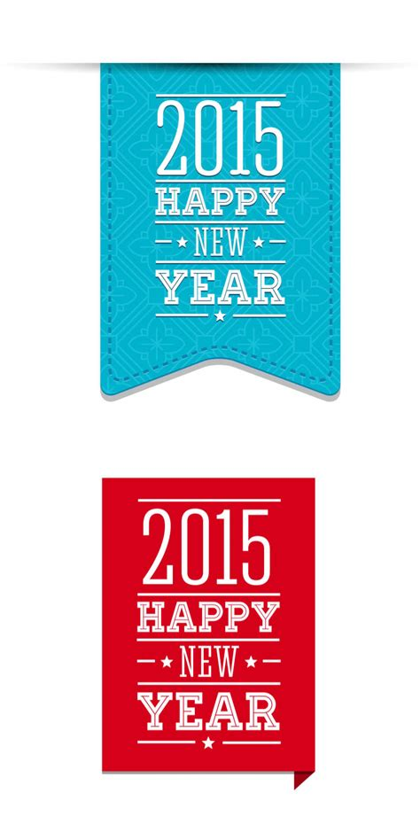 new year banner 2015 new years banner 2015 images