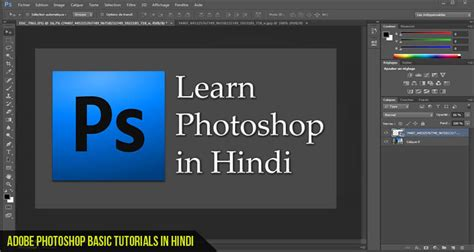 adobe photoshop 7 tutorial hindi tutorials archives cgfrog daily design inspiration
