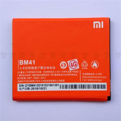 jual baterai xiaomi redmi  bm original oem batre