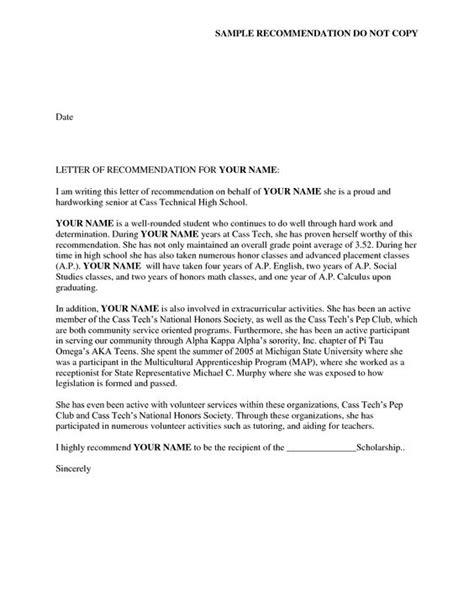 Sorority Interest Letter Template