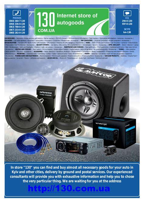 Speaker Jbl Gt5 652 free pdf for jbl gt5 652 speaker manual