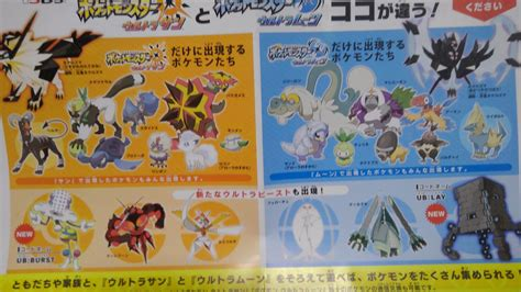 the official national pokedex ultra sun ultra moon edition books more ultra sun ultra moon version exclusives revealed