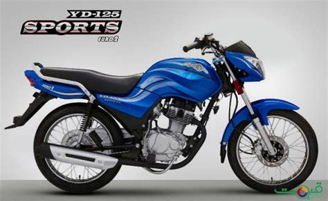 Suzuki Bick Dyl Yd 125 Sports Bike Price In Pakistan With Review And Pics