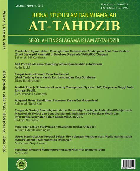 Pengantar Teori Fiksi Pujiharto Ombak pemikiran ekonomi kontemporer tentang nilai nilai ekonomi islam at tahdzib jurnal studi islam