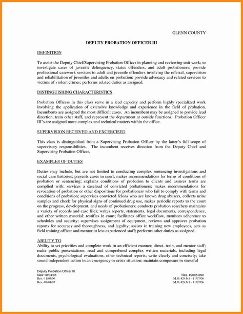 Dsi Security Officer Cover Letter by Dsi Security Officer Cover Letter Company Portfolio Template