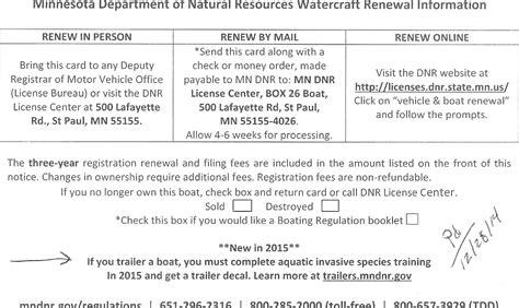 wisconsin boat registration form 2015 boat registration w trailer decal notice general