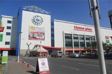 home plus gimpo branch 홈플러스 김포점 official korea