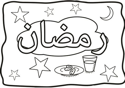 ramadan coloring page arabic islamic comics