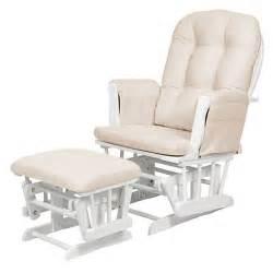 buy kub haywood glider nursing chair and footstool white