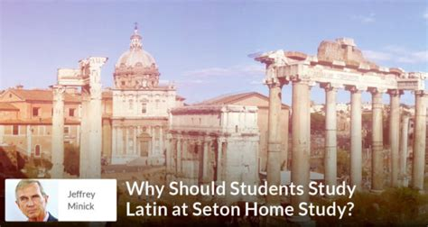why should students study at seton home study