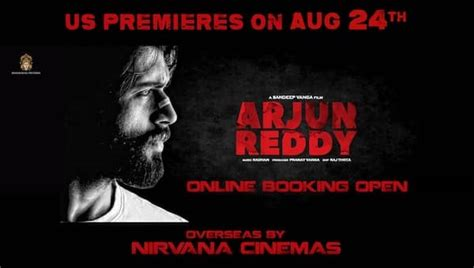 the ticket to tomorrow books arjun reddy premieres tomorrow book your tickets telugu 360