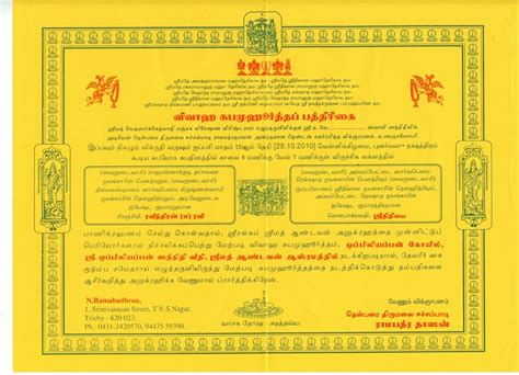 tamil marriage invitation printing in bangalore tamil invitation srinidhi ravindran