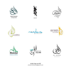 urdu font design online arabic logos best arabic branding logos pinterest