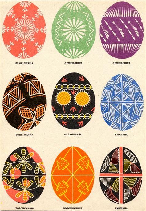 the sitting tree ukrainian pysanky 55 best ideas about lemko style pysanky drop pull on