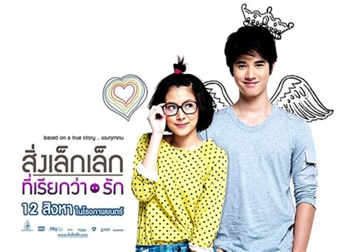 film thailand romantis crazy little thing called love 初戀那件小事 cinephile pchome 個人新聞台