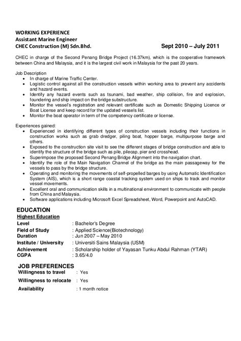field or area of achievement in a resume resume cover letter inquiry resume cover letter
