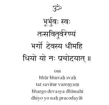 lauranidra s blog gayatri mantra the celestial song of light