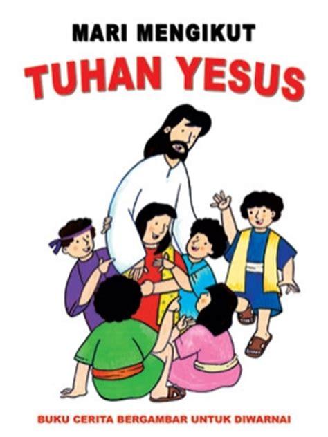 Seri Alkitabku Alkitab Pedoman Guru bina kasih