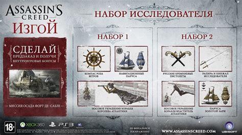 Uplay Gift Card - assassins creed rogue uplay key gift
