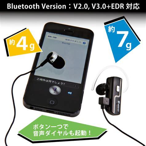 Bluetooth Blackberry Wk 100 楽天市場 ヘッドセットwk 100 bluetooth ハンズフリー イヤホンマイク ブルートゥース イヤホン bluetooth イヤホン 音楽対応 ワイヤレス イヤホン 高音質 おしゃれ