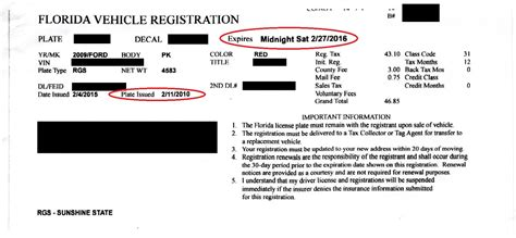 ga vessel registration form neighbor waiver eliminates out of state tuition for al fl