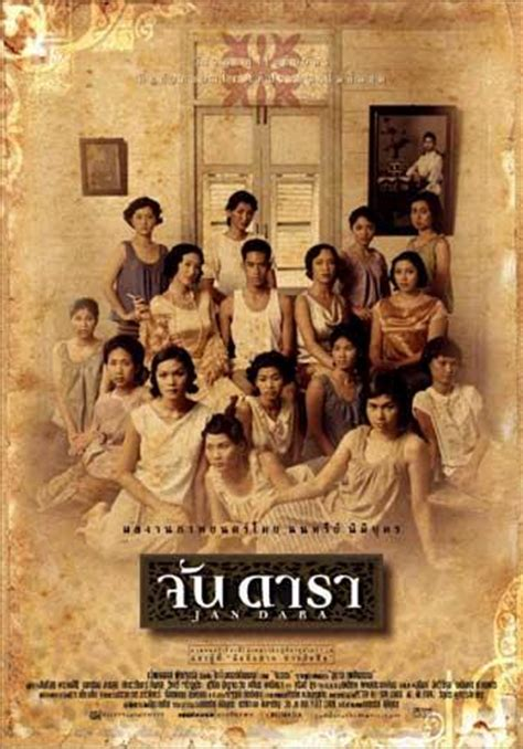 film thailand jan the story of jan darra thai blogs
