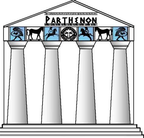 ancient greece lapbook unit study