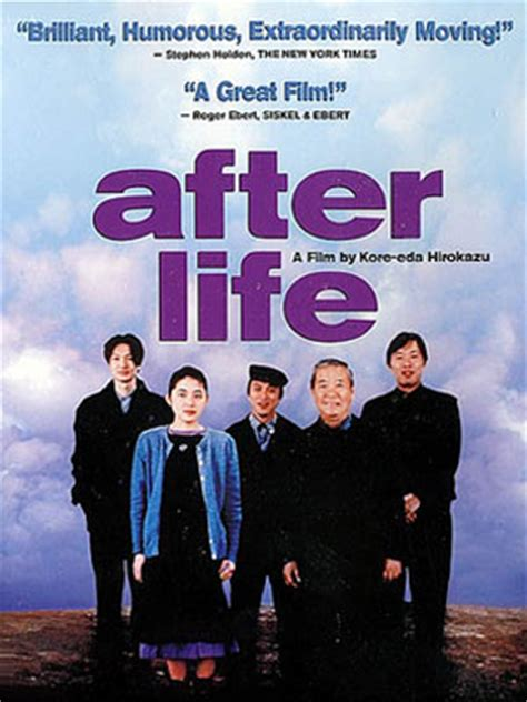 film serie after accueil