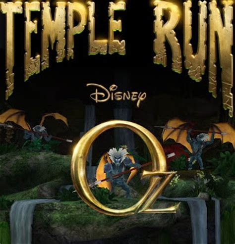 temple run oz v1 6 0 apk free for android temple run oz v1 4 0 apk android chozy4android