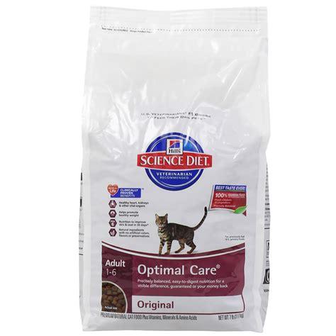 Science Diet Feline hill s science diet feline optimal care original