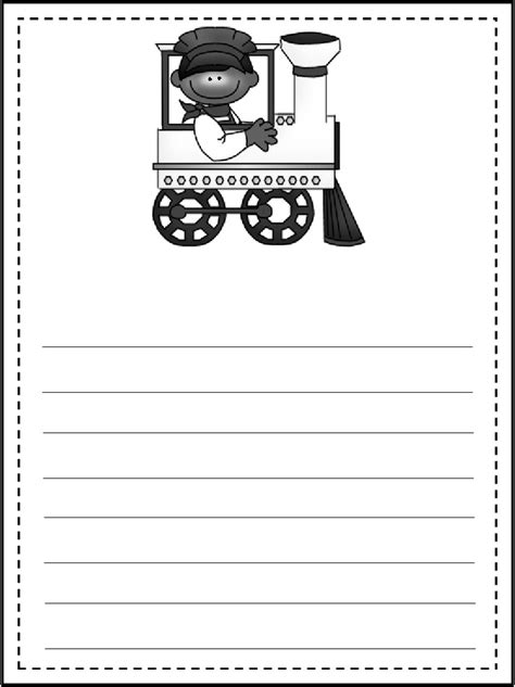 express template search results for polar express template