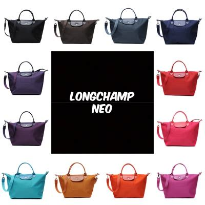 buy 100 authentic longch le pliage neo tote bag 1512 1515 deals for only s 180 instead of s 180